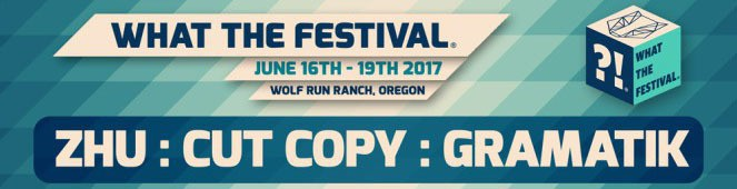 blog_lineupWTF2017 announcement